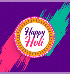 Indian happy holi festival background vector