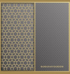 Islamic greeting card template with arabic pattern vector