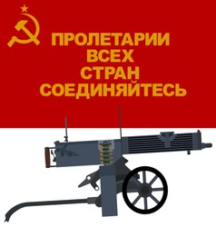Machine gun and banner of the revolution in 1917 vector