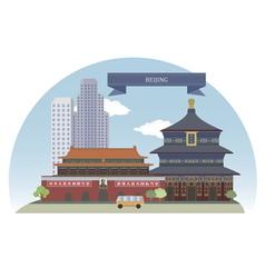 Pekin vector image