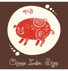 Pig Chinese Zodiac Sign vector