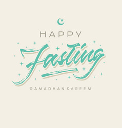 Happy fasting ramadhan roughen brush lettering vector