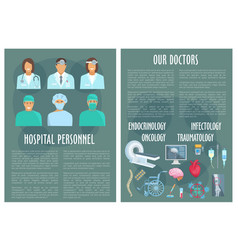 Hospital medical personnel doctor poster design vector