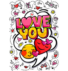 Love you word bubble vector