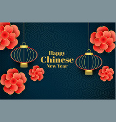 Beautiful happy chinese new year decorative vector