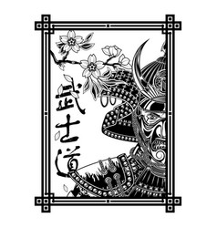 Samurai sakura 0001 vector