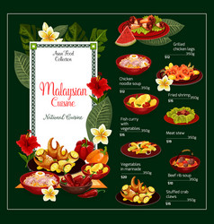 Menu of malaysian cuisine soups and meat dishes vector