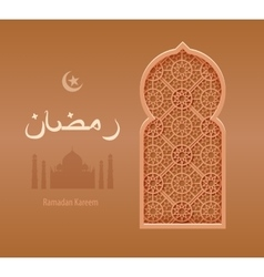 Beige arabesque background Ramadan vector