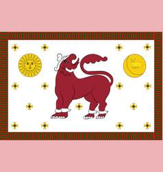 Flag of north western province of sri lanka vector