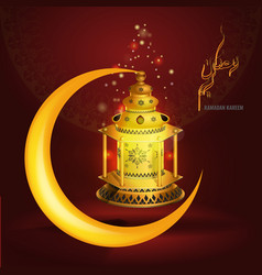 Ramadan kareem greetings design vector