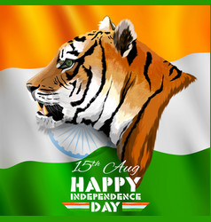 Tricolor indian banner for 15th august happy vector