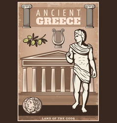 Vintage colored ancient greece poster vector