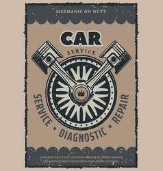 Car repair service retro poster vector