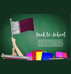 flag of qatar on black chalkboard background vector image
