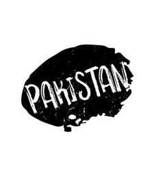 Pakistan rubber stamp vector