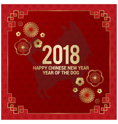 happy chinese new year 2018 year of the dog vector image