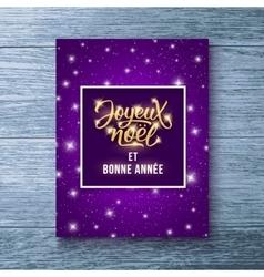 Joyeux Noel et Bonne Annee typographic card vector image