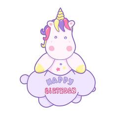 kawaii cute unicorn head face lettering happy vector image