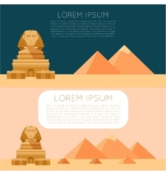 Set of Egypet banners vector image