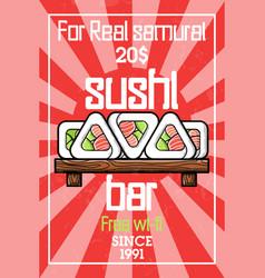 Color vintage sushi bar banner vector