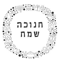 frame with hanukkah holiday flat design black vector image