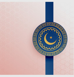 Islamic background with eid moon and star vector