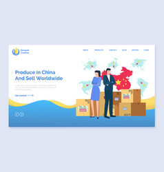 produce in china and sell worldwide website text vector image
