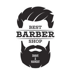 barber shop isolated vintage label badge emblem vector image vector image