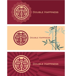Set of Double Happiness Banners vector image vector image