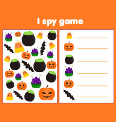 I spy game for toddlers find and count objects vector