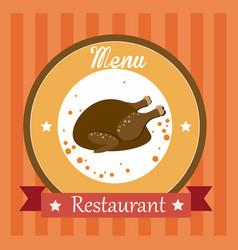 food design over orange background vector image vector image