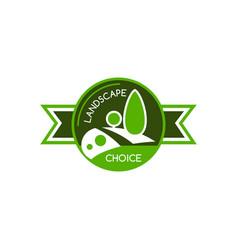 green planting landscape design tree icon vector image vector image
