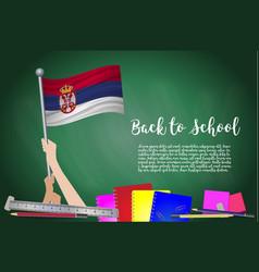 flag of serbia on black chalkboard background vector image