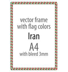 Flag v12 iran vector