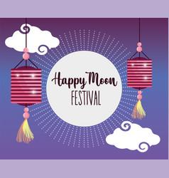 Lantern bright clouds happy moon festival image vector