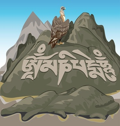 Mountains of tibet vector