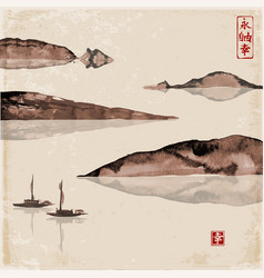 Two fishing boats and mountains vector