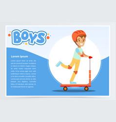 Boy riding kick scooter boys banner vector
