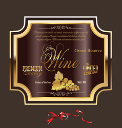 wine label 4 vector image