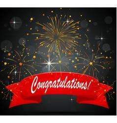 Congratulations celebration banner vector