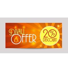 Happy Diwali labels vector image