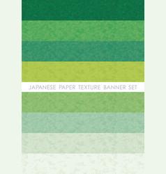 japanese paper banner set vector image
