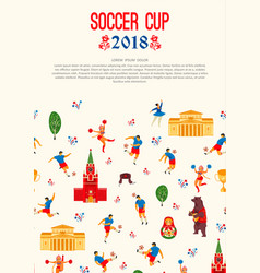 soccer cup template with players vector image
