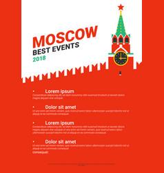 Moscow kremlin poster template spasskaya tower of vector