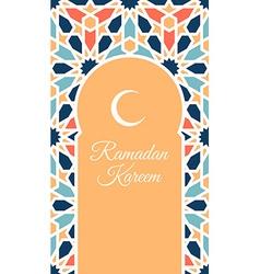 Ramadan kareen vector