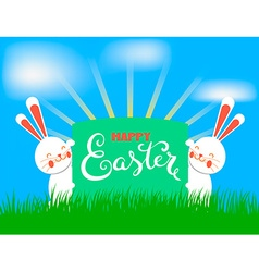 Happy Easter banner with rabbits vector image
