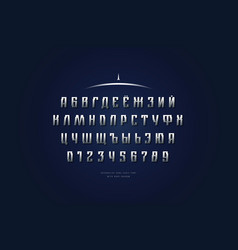 Metal chrome cyrillic narrow font vector
