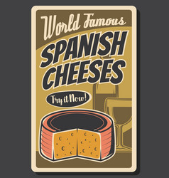 Spanish travel tourism cheese and wine spain vector