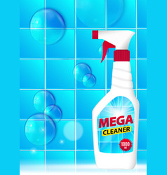 tile clean bottle template for ads or magazine vector image