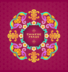 Chinese frame colorful flower style greeting card vector